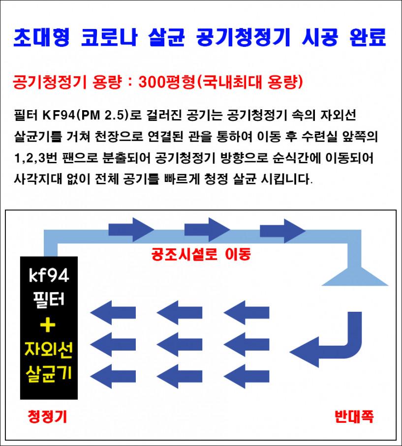 초대형공기청정기(사이트용2)jpg.jpg